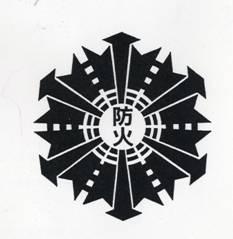 neyagawa-logo